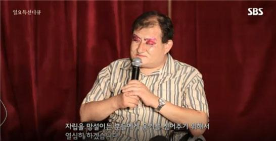 2019.11.10 sbs일요다큐 평범에서 위대한 이웃 만들기 방송