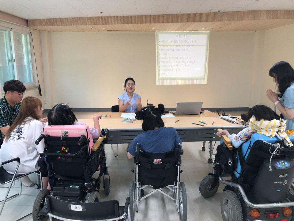20190814-자립생활교육1(자기소개서-작성).jpg