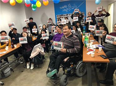 420장애인차별철폐의 날 연대