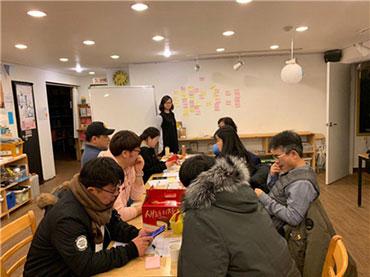 영등포 마을단체 모임-이웃에게 응답하는 '목요밥상' 모임